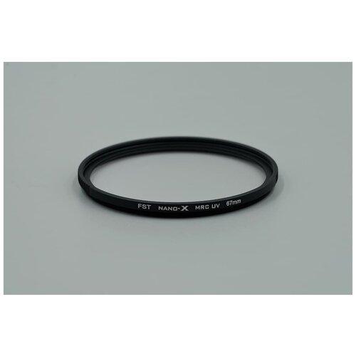 Фото - Ультрафиолетовый защитный фильтр FST 67mm NANO-X MCUV поляризационный фильтр fst 77mm nano x cpl