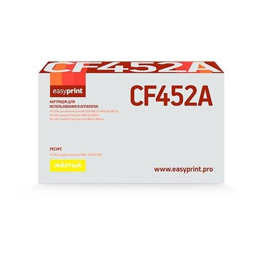Фото - Картридж EasyPrint LH-CF452A Yellow для HP CLJ Enterprise M652/653/681/Flow M681z/M682z с чипом easyprint 37y картридж easyprint lh cf237y для hp lj enterprise m631 632 633 flow m631 632 633 41000 стр черный с чипом