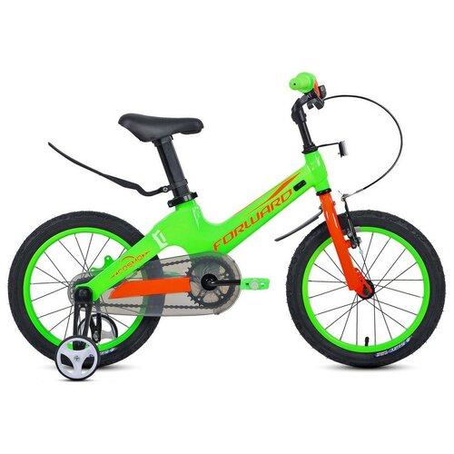 Forward Велосипед Forward Cosmo 16 2.0 (2021)