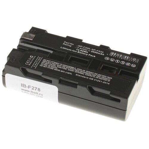Аккумуляторная батарея iBatt 2000mAh для Sony CCD-TRV56E, TRV49E, CCD-TRV46E, DCR-TRV520E, CCD-TR3100E, MVC-FD91, DCM-M1, MVC-FD71, MVC-FD85, PLM-50, PLM-A35