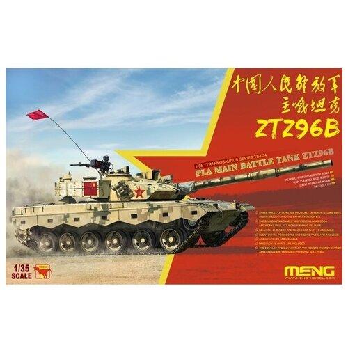 realts voyager models 1 35 modern russian t 90 dozer basic detail set for meng ts 014 Сборная модель MENG - TS-034 танк ZTZ96B 1/35