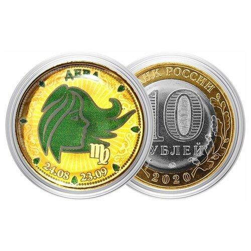 Монета 10 рублей Знак Зодиака Дева/Подарок, сувенир, талисман, оберег, гороскоп, астрология, амулет