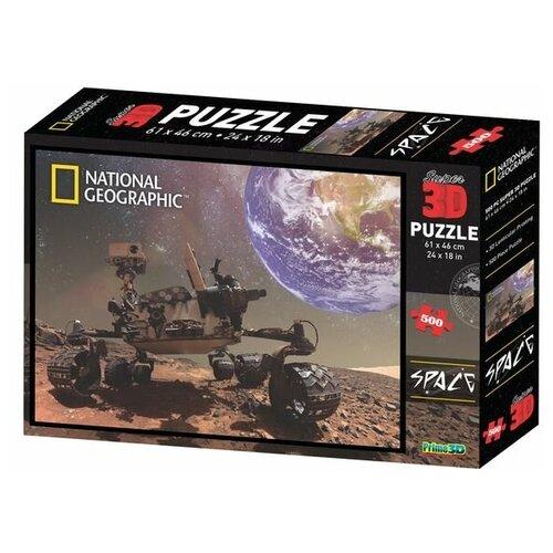 Купить Пазл Super 3D Марсоход 500 элементов, Prime 3D, Пазлы