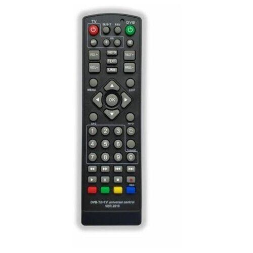 Фото - Пульт ДУ HUAYU универсальный пульт для приставок и ТВ DVB-T2+TV, черный пульт ду универсальный irc beko 47f tv