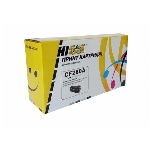 Фото - Картридж 80A HB-CF280A Hi-Black для HP LJ Pro M401/M425, 2700 копий картридж 507a hb ce401a hi black для hp lj enterprise m551 m575 cyan 6000 копий
