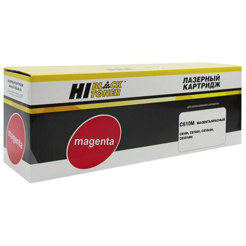 Фото - Тонер-картридж Hi-Black (HB-44315322/44315306) для OKI C610, M, 6K тонер картридж oki c610 6k cyan
