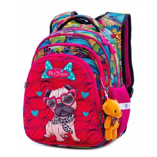 Рюкзак школьный для девочек ортопедический / Ранец в школу для девочки / Портфель детский с боковыми карманами для бутылки, малиновый