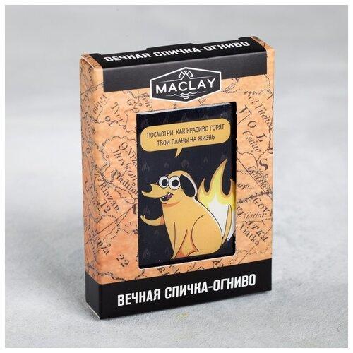 Вечные спички Maclay