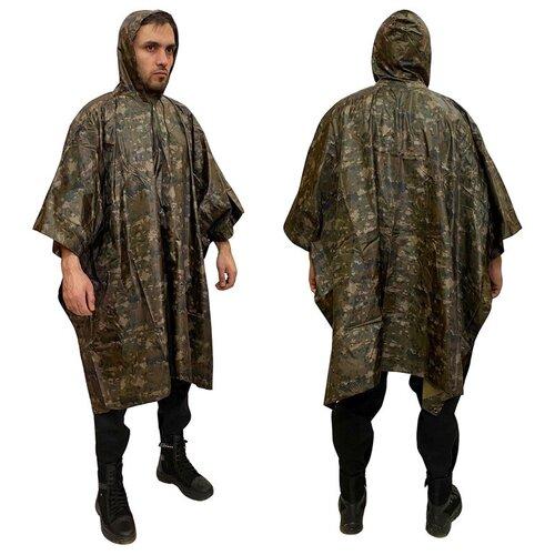 Камуфляжный дождевик Digital Camo