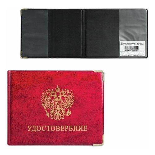 Обложка для удостоверения с гербом, 110х85 мм, универсальная, ПВХ, глянец, красная, ОД 6-04, 12 шт.