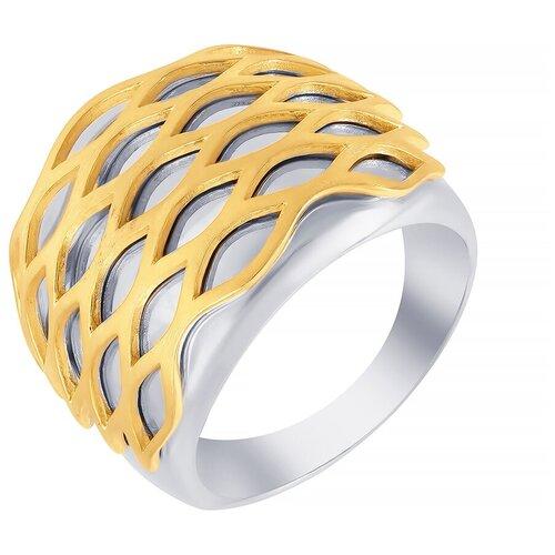 ELEMENT47 Широкое ювелирное кольцо из серебра 925 пробы ROB89789_KO_001_WJ, размер 17