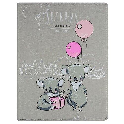 Купить Дневник школьный Коала с шариком (48 л), Bruno Visconti, Дневники