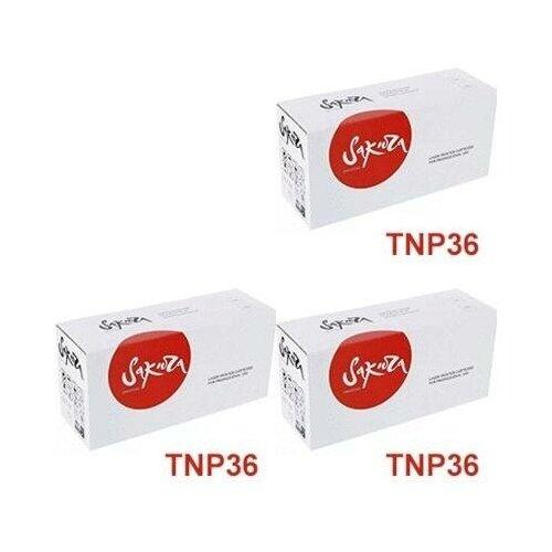 Sakura SATNP36-3PK Картриджи комплектом TNP-36 черный 3 упаковки, совместимый [выгода 3%] Black 30К для bizhub 3300P 3300, 3301P 3301