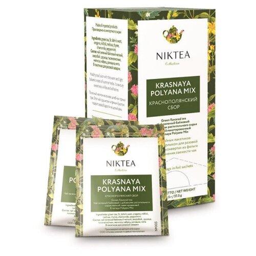 Чай Niktea Mix Красная поляна, 25штх1,75г/уп 2 шт.