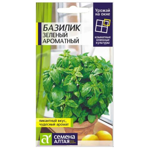 Семена Семена Алтая Базилик Зеленый Ароматный, 0.3 г