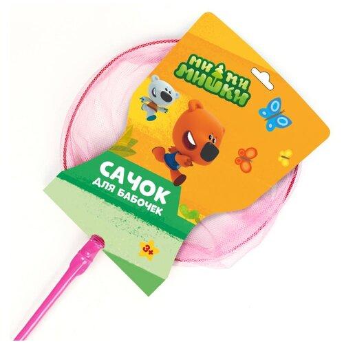 Сачок Играем вместе Ми-ми-мишки, на картоне, 24*90 см (A01010-MММ) пузыри мыльные играем вместе ми ми мишки 50мл 219159