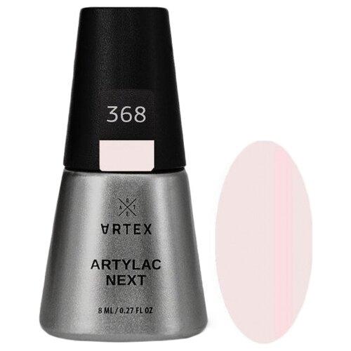 Купить Гель-лак для ногтей ARTEX Next, 8 мл, 368