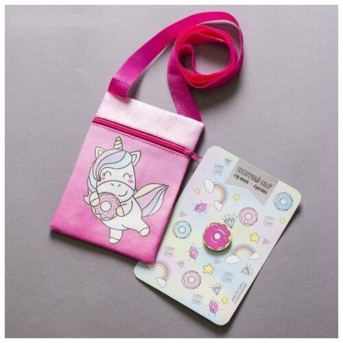 Детский подарочный набор сумка, брошь, Единорог недорого