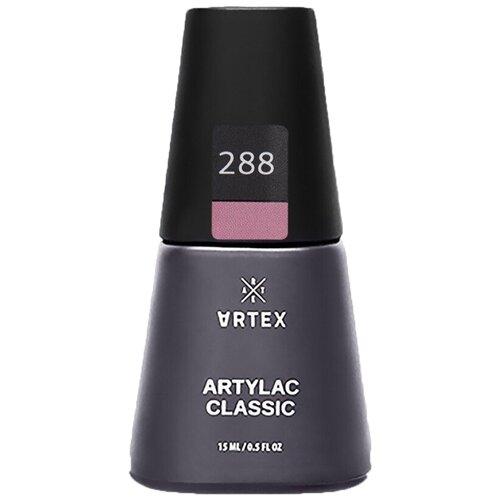 Купить Гель-лак для ногтей ARTEX Classic, 15 мл, 288