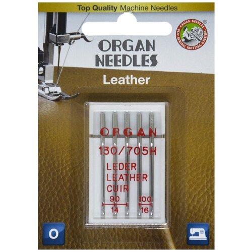 ORGAN иглы для кожи 5/90-100 Blister