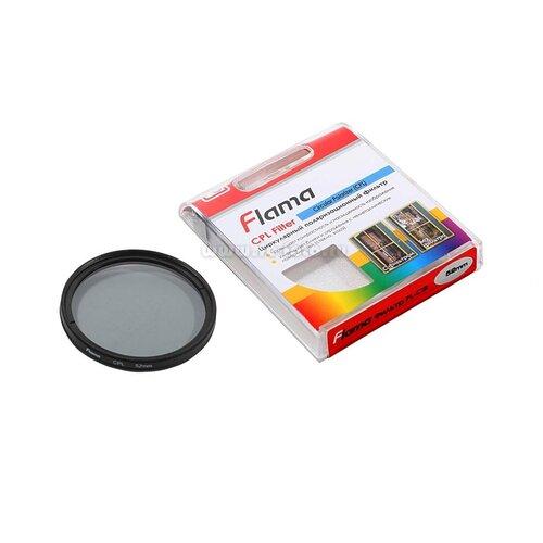 Светофильтр FLAMA CPL Filter 52 mm