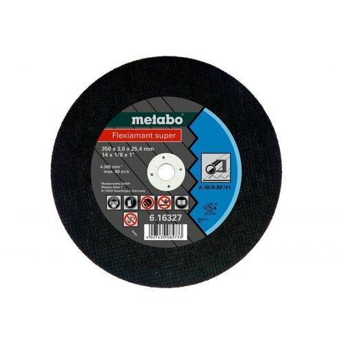 Диск Metabo Flexiamant Super 350x3.0 A36S Отрезной для стали