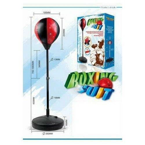 Набор для бокса Yako Toys Победитель №2 детский 45,5 см
