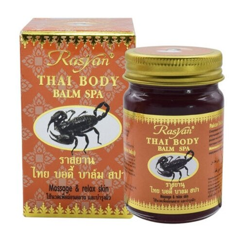 Спа-бальзам Rasyan для массажа тела с жиром скорпиона 3138