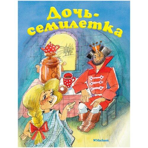 Афанасьев А.Н.