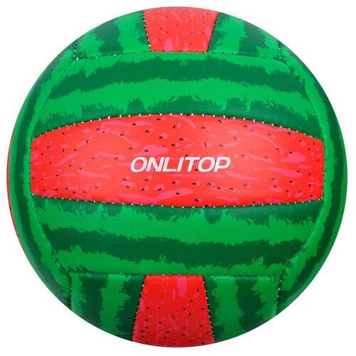 Мяч волейбольный ONLITOP «Арбуз», размер 2, 150 г, 2 подслоя, 18 панелей, PVC, бутиловая камера, машинная сшивка