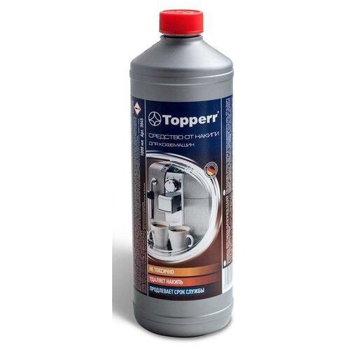 Средство от накипи для кофемашин Topperr 3045,100мл.