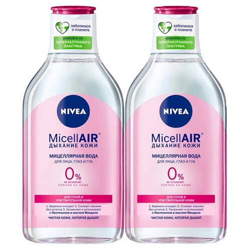 Купить Nivea мицеллярная вода MicellAir для сухой и чувствительной кожи, 400 мл