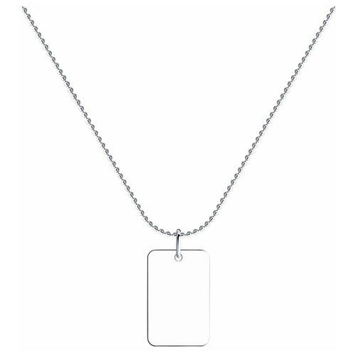 SOKOLOV Колье из серебра 94070375, 40 см, 5.29 г