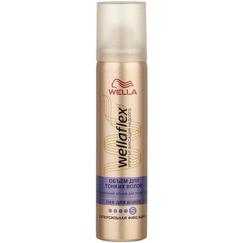 Купить Wella Лак для волос Wellaflex Объем для тонких волос суперсильной фиксации, экстрасильная фиксация, 75 мл