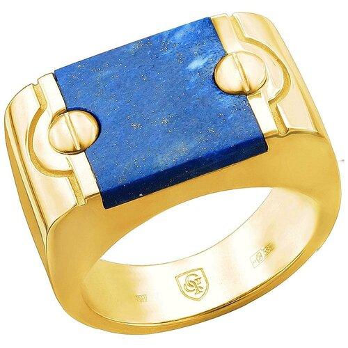 Эстет Кольцо с 1 лазуритом из жёлтого золота 01Т4312871-1, размер 19.5 эстет кольцо с лазуритом и бриллиантами из жёлтого золота 01к6313305 2 размер 17