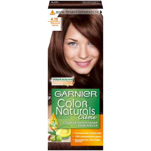GARNIER Color Naturals стойкая питательная крем-краска для волос, 4.15, Морозный Каштан недорого