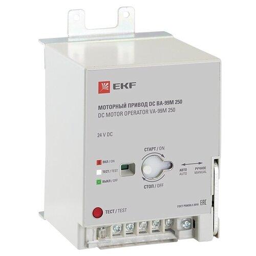 Сервомотор для автоматического выключателя (мотор-редуктор) EKF mccb99m-a-150