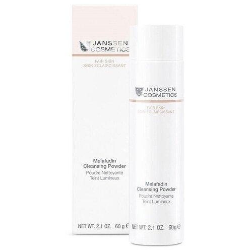 Janssen Cosmetics / осветляющая очищающая пудра 60гр.