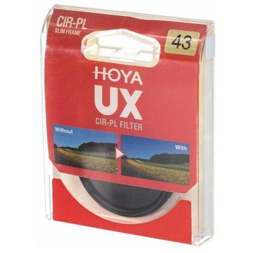 Фото - Светофильтр HOYA PL-CIR UX 43mm светофильтр hoya pl cir uv hrt 82mm