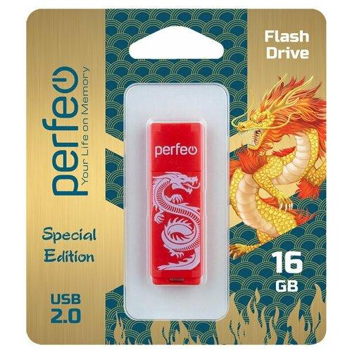 Фото - Флеш Perfeo USB 16GB C04 Red Dragon флешка perfeo c04 16gb black