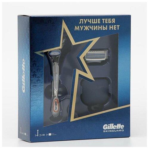 Купить Gillette Набор Gillette Skinguard Sensitive: бритва с 2 сменными кассетами + дорожный чехол для бритвы
