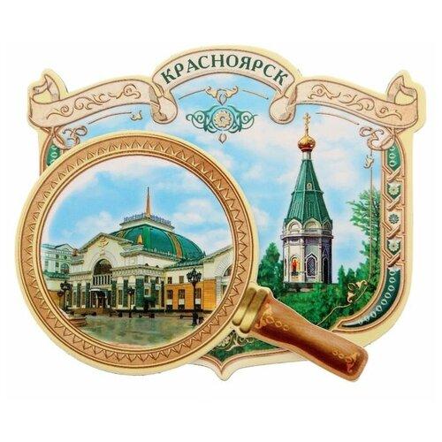 Магнит многослойный «Красноярск» 8,3 х 6,8 см 1436272