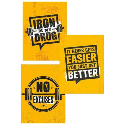 Постер Woozzee Железо мой наркотик (3 постера) PPD-1145-1839