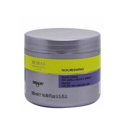 Фото - Dikson keiras for dry and damaged маска для сухих и поврежд. волос 500мл. dikson средство setamyl для волос 12 12 мл