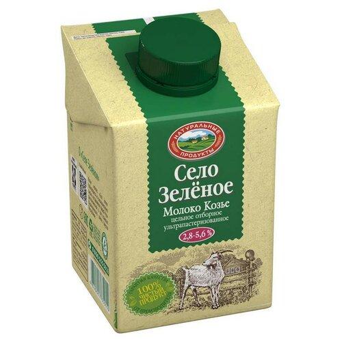 Молоко козье У/паст отборное 0,5кг (0,487л) СелоЗеленое 2 шт.