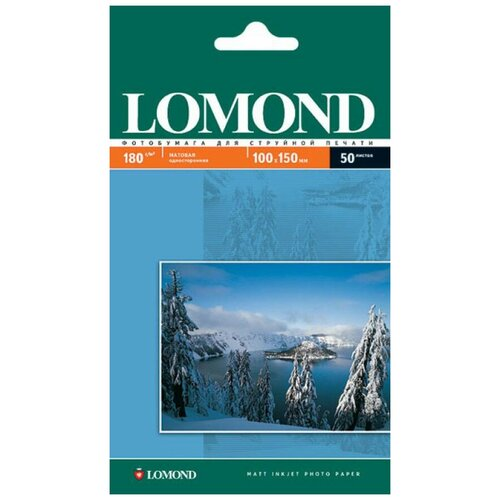 Фото - Фотобумага Lomond 100x150 180g/m2 матовая односторонняя 50 л фотобумага lomond 100x150 180g m2 матовая односторонняя 50 листов 102063