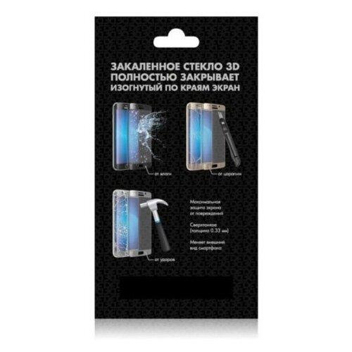 Закаленное стекло DF 3D (fullscreen) для Huawei P30 Pro DF hwColor-94 (black) закаленное стекло df для huawei p30 pro 3d full screen black hwcolor 94