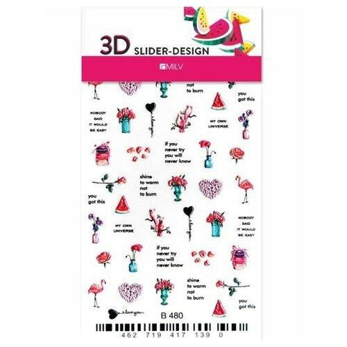 Купить MILV Milv, 3D-слайдер В480