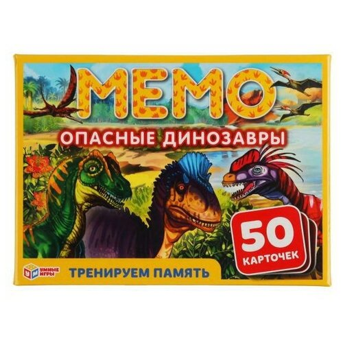 Карточная игра Мемо: Опасные динозавры 4680107907646