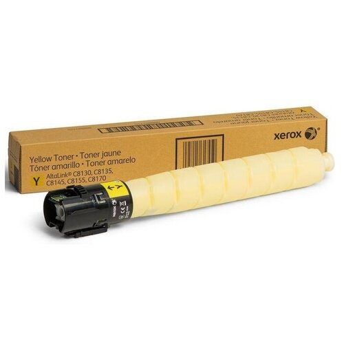 Фото - Xerox AltaLink C8145/55/70, yellow xerox altalink c8145 55 70 yellow
